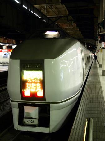 651系(上野駅)8