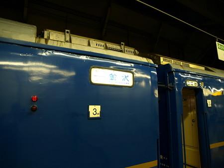 オロネ14-702(上野駅)1