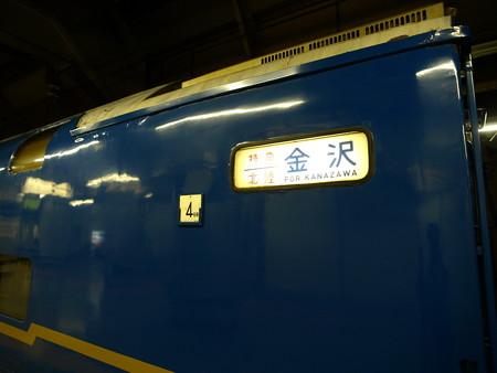 スハネ14-755(上野駅)1