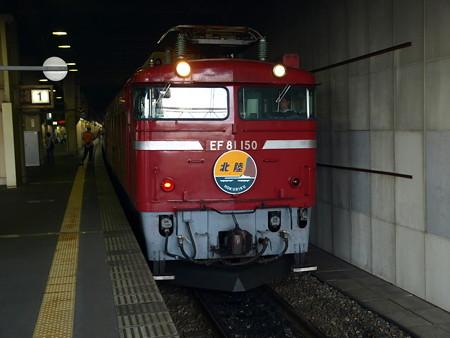 EF81-150(金沢駅)4