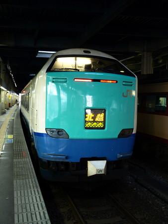 485系3000番台(金沢駅)3