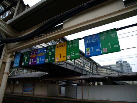 特急銀座(富山駅)
