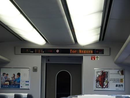 キハ85系(富山駅)15
