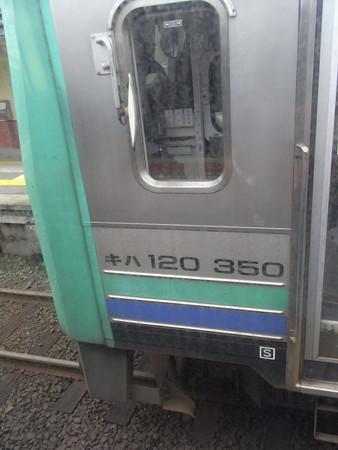 キハ120系(越中八尾駅)