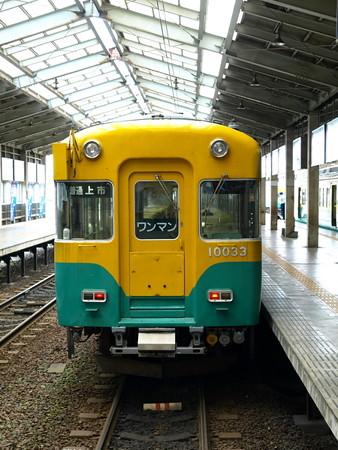 電鉄富山駅5