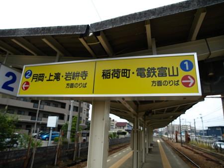南富山駅6