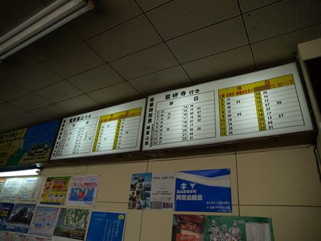 南富山駅10