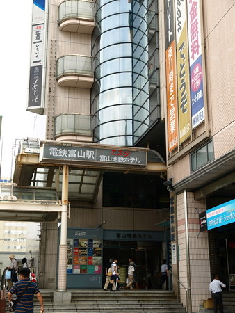 電鉄富山駅