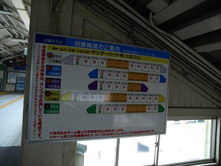 富山駅構内1