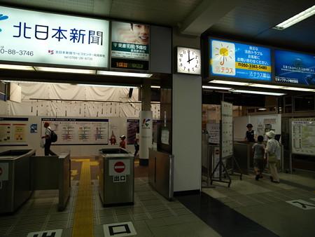 高岡駅構内8