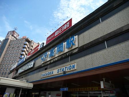 高岡駅前1