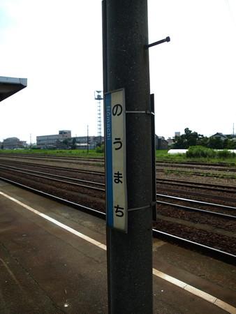 能町駅13