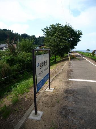 越中国分駅11