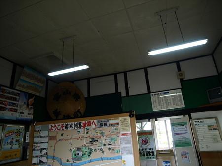 城端駅15