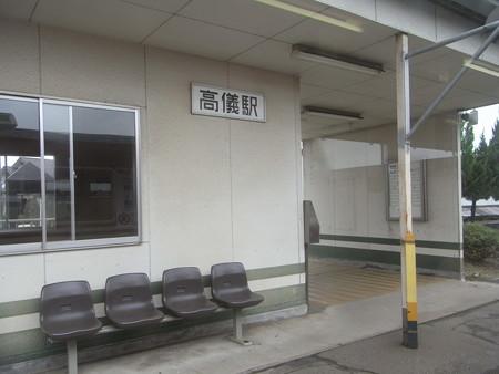 城端線車窓19