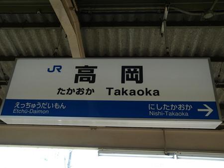 高岡駅25