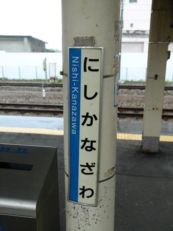 西金沢駅3