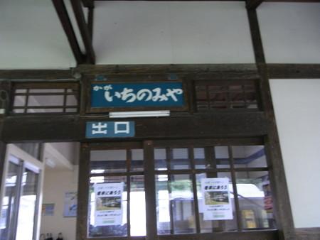 加賀一の宮駅4