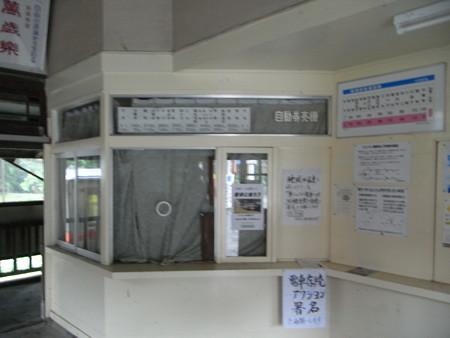 加賀一の宮駅6