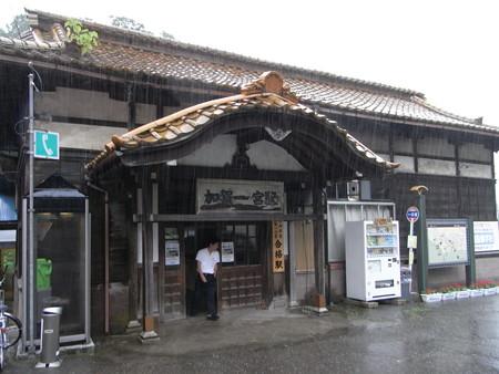 加賀一の宮駅8