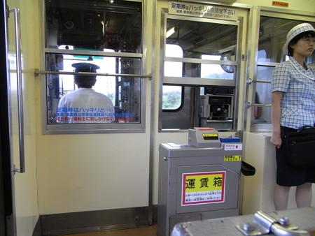 北陸鉄道石川線車内12