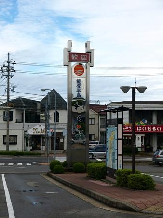和倉温泉駅42