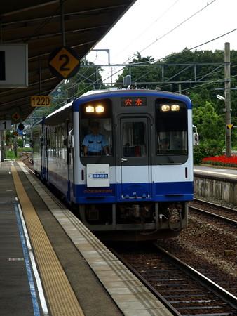 和倉温泉駅67