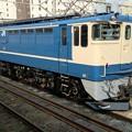 Photos: EF65-1103+チキ(八王子駅)