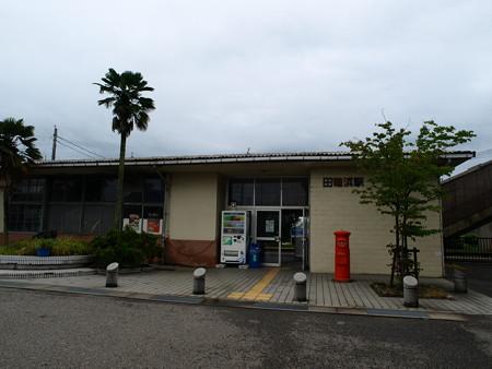 田鶴浜駅11