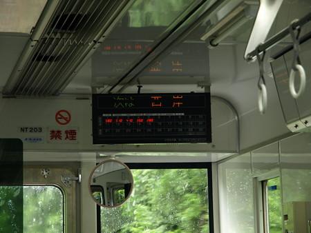 のと鉄道NT203車内5