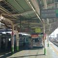 Photos: 横浜線八王子駅
