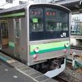 Photos: 横浜線205系(橋本駅)