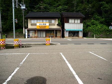 能登中島駅界隈1