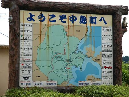 能登中島駅界隈4