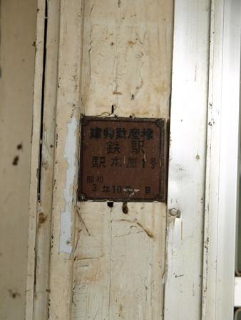 能登中島駅23
