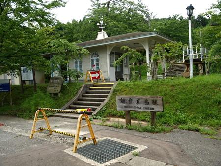 能登鹿島駅41