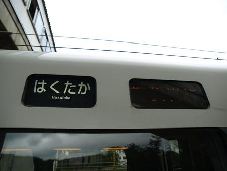 681系(はくたか21号)(和倉温泉駅)3