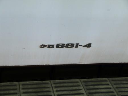 681系(金沢駅)1