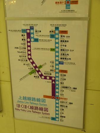 北越急行路線図