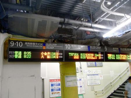 横浜駅案内板