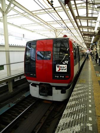 253系(横浜駅)3