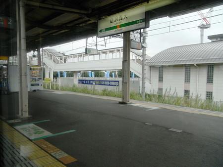 E231湘南新宿ライン車窓11