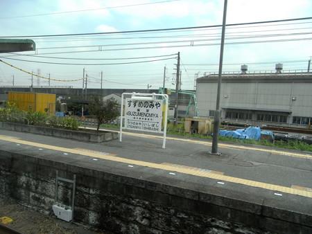 E231湘南新宿ライン車窓20