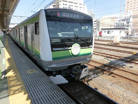 E233系横浜線(八王子駅)5