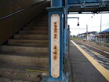 鶴田駅20