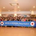 Photos: LeionKorea (7)