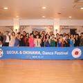 Photos: LeionKorea (8)