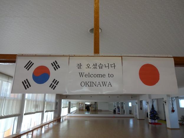 Photos: Korea-Okinawa