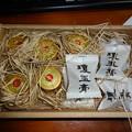 写真: Oriental  Medicine