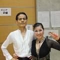 Photos: LeionJDSF Students (4)